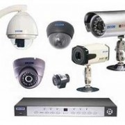 CCTV Security Camera suppliers, traders, dealers and wholesalers in Kolkata, West Bengal, India
